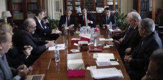 Συνάντηση του Γ. Πατούλη, με τον πρύτανη Α. Δημόπουλο, αντιπρυτάνεις και καθηγητές του ΕΚΠΑ