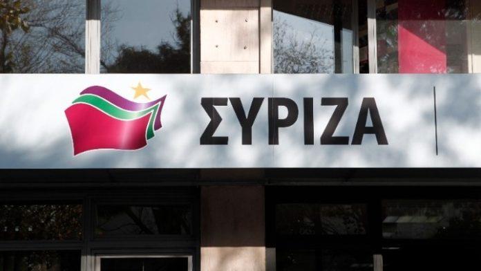 Συνεδριάζει το Πολιτικό Συμβούλιο της ΚΕΑ του ΣΥΡΙΖΑ-Προοδευτική Συμμαχία, στις 12:00
