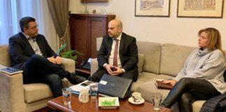 Συνεργασία της ΠΚΜ με την Εθνική Αρχή Διαφάνειας