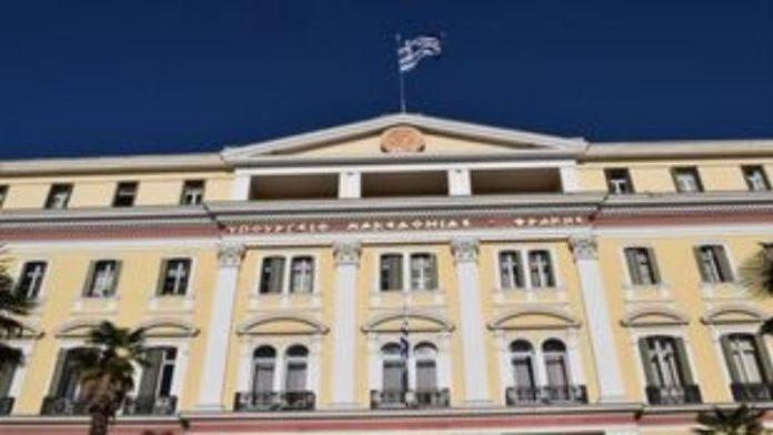 Θεσσαλονίκη: Πανηγυρική πρώτη συνεδρίαση της Επιτροπής Παρατηρητηρίου για τη Δημοκρατία στα Βαλκάνια, τη Μαύρη Θάλασσα και την Ανατολική Μεσόγειο