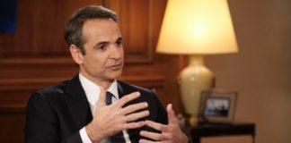 Τη βοήθεια της Ελλάδας στην Τουρκία πρόσφερε ο πρωθυπουργός
