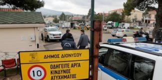 Την Πέμπτη θα απολογηθεί ο δράστης του εγκλήματος στον Διόνυσο