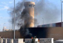 Τρεις ρουκέτες έπληξαν την πρεσβεία των ΗΠΑ στη Βαγδάτη