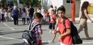 Υπ. Παιδείας: Ανοικτά και όχι κλειστά σχολεία την 30η Ιανουαρίου