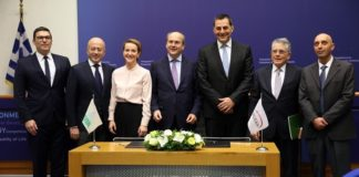 Υπογράφτηκε το προσύμφωνο ΔΕΠΑ-Energean για τον αγωγό EastMed