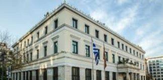 """""""Ύποπτες κινήσεις"""" στη χρηματοδότηση των σχολικών επιτροπών του δήμου Αθηναίων.Σφραγίστηκε ο λογαριασμός Α' δημοτικής κοινότητας"""