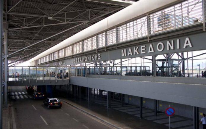 Θεσσαλονίκη: Συνελήφθη 32χρονος που κάπνιζε κατά τη διάρκεια πτήσης