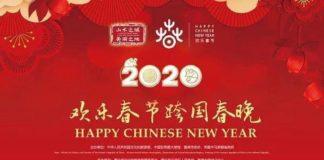 Η κινεζική πρωτοχρονιά έρχεται στο Γκάζι!