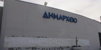 Καϊτεζίδης: «Δολοφονική η επίθεση στο φύλακα»