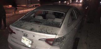 Βαγδάτη: Επίθεση με ρουκέτες κοντά στην αμερικανική πρεσβεία