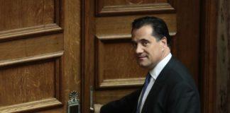 Άδ. Γεωργιάδης: Θα είναι γενναία η μείωση της προκαταβολής φόρου