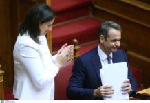 ΣΥΡΙΖΑ: Τι συμβαίνει με την αλληλογραφία Κεραμέως-Κομισιόν;