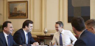 Κ. Μητσοτάκης: «Να δημιουργήσουμε ένα σύγχρονο και λειτουργικό κράτος»