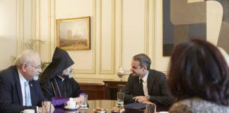 Με τον μητροπολίτη Ορθοδόξων Αρμενίων Ελλάδος συναντήθηκε ο Κυρ. Μητσοτάκης