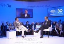 «Η Ελλάδα αντιμετωπίζεται με νέα εμπιστοσύνη»