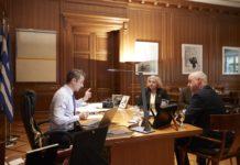 Συνάντηση Μητσοτάκη με την Παν. Ομοσπονδία Πολιτιστικών Συλλόγων Βλάχων