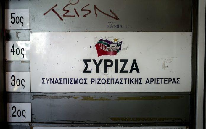 ΣΥΡΙΖΑ: «Όμηρος του Σαμαρά και των επιχειρηματικών συμφερόντων ο Μητσοτάκης»