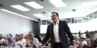 ΣΥΡΙΖΑ:Η Κ.Ε. την απόφαση για προσθήκη ονομασίας