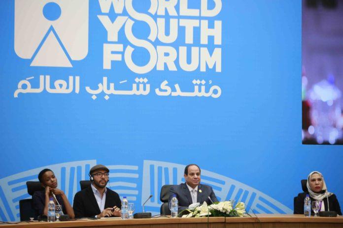 Στην Αίγυπτο το μεγαλύτερο Παγκόσμιο Φόρουμ Νέων