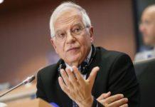 ΥΠΕΞ της ΕΕ: Αν χρειαστεί θα στείλουμε στρατό στη Λιβύη
