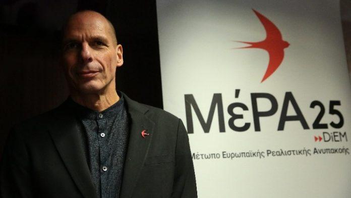 Γ. Βαρουφάκης: Μέχρι τα τέλη Φεβρουαρίου θα δώσουμε σε όλους τους Έλληνες πρόσβαση στις ηχογραφημένες συνομιλίες του Eurogroup