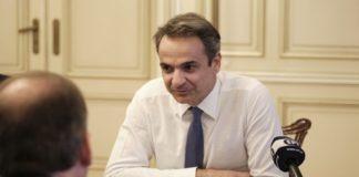 Επικοινωνία Μητσοτάκη - Τραμπ για τα ελληνοτουρκικά