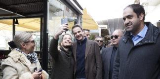 Κ. Μητσοτάκης: «Υπάρχει αισιοδοξία στην ελληνική κοινωνία»