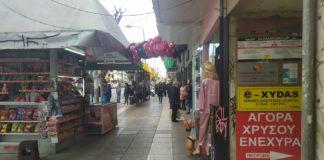 Ο κορωναϊός «πάγωσε» την αγορά της Θεσσαλονίκης
