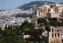 Άδ. Γεωργιάδης: Έχει αυξηθεί το ενδιαφέρον των δανειοληπτών να ενταχθούν στην ηλεκτρονική πλατφόρμα προστασίας της α' κατοικίας