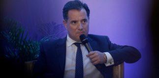 Άδ. Γεωργιάδης: Η οικονομία της Ελλάδας δεν επηρεάζεται άμεσα απ'τον κορωναϊό