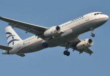 Aegean: Δεν τίθεται θέμα ακύρωσης των πτήσεων προς την Ιταλία