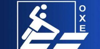Αγωνιστική σε Α1 αντρών και γυναικών στο χάντμπολ