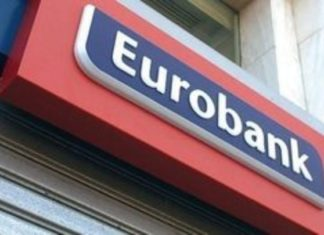 Αιτήσεις για την ένταξη στο πρόγραμμα «ΗΡΑΚΛΗΣ» των τιτλοποιήσεων Cairo Ι και Cairo ΙΙ υπέβαλε η Eurobank