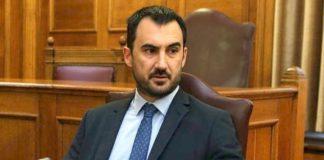Αλ. Χαρίτσης: Απούσα η κυβέρνηση από τις κρίσιμες διεθνείς εξελίξεις