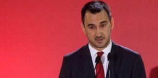 Αλ. Χαρίτσης: Η χθεσινή μεγαλειώδης εκδήλωση του ΣΥΡΙΖΑ εφαλτήριο για μια προοδευτική, αριστερή πρόταση διακυβέρνησης