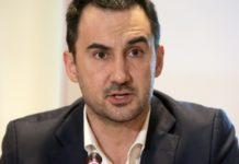 Αλ. Χαρίτσης: Η κυβέρνηση Μητσοτάκη επιμένει σε αυταρχικές πολιτικές σύγκρουσης με τους φορείς των νησιών