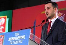 Αλ. Χαρίτσης: Θα αναδείξουμε τα πεπραγμένα της κυβέρνησης Μητσοτάκη και την εξαπάτηση των πολιτών