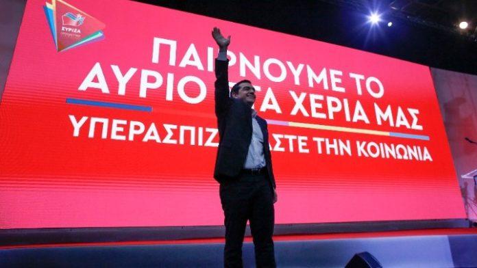 Αλ. Τσίπρας: «Θέλουμε ένα φορέα ανοικτό στο καινούργιο, στους προοδευτικούς αριστερούς, σε όλους του ανήσυχους πολίτες»