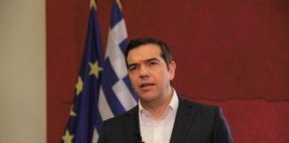Αλ. Τσίπρας: Τώρα οι ψευδο-υπερπατριώτες έχουν πάθει αφωνία για όλα