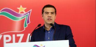 Αλ. Τσίπρας στην ΚΕ ΣΥΡΙΖΑ: «Ο ΣΥΡΙΖΑ δεν απολογείται, προετοιμάζεται για τη δεύτερη φορά»