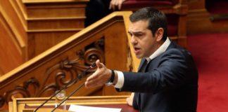 Αλέξης Τσίπρας: Σχέδιο νόμου για την ρύθμιση της αγοράς εργασίας