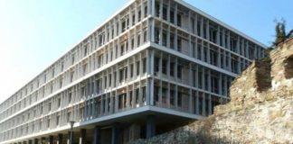 Αναβλήθηκε το Aυτόφωρο για τις φθορές στην Ιερά Μητρόπολη- Ελεύθεροι οι δύο συλληφθέντες