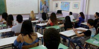 Αναστολή των προγραμματισμένων εκπαιδευτικών εκδρομών προς την Ιταλία