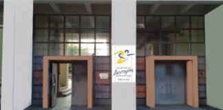 Αναζητώντας μία νέα ευκαιρία στα Σχολεία Δεύτερης Ευκαιρίας