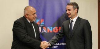 Σήμερα το Ανώτατο Συμβούλιο Συνεργασίας Ελλάδας- Βουλγαρίας