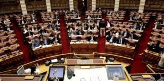 Αντιπαράθεση κοινοβουλευτικών εκπροσώπων για τα επεισόδια σε Χίο και Λέσβο