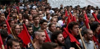 Απεργιακές κινητοποιήσεις ως ένδειξη διαμαρτυρίας για το ασφαλιστικό