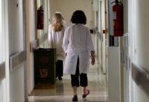 Ασθενής στο πανεπιστημιακό νοσοκομείο της Πάτρας ελέγχεται σύμφωνα με τις προδιαγραφές του Εθνικού Οργανισμού Δημόσιας Υγείας