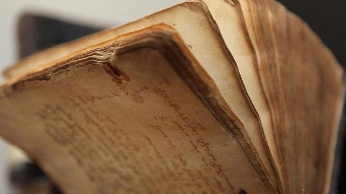 Αθηναϊκές διαδρομές βιβλίου, τον Μάρτιο