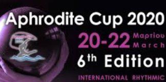 Αθλήτριες από 22 χώρες στο «Aphrodite Cup 2020»